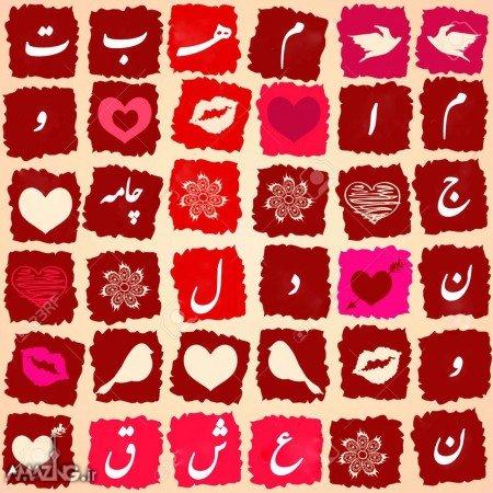 شعر عاشقانه , عکس عاشقانه , شعر کوتاه عاشقانه , شعر عاشقانه زیبا , اشعار عاشقانه , متن عاشقانه کوتاه , شعر عاشقانه کوتاه