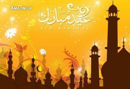 زمان عید فطر 94 , عید فطر چند روز تعطیل , عید فطر 94 چند شنبه است, عید فطر 94 چه روزی است