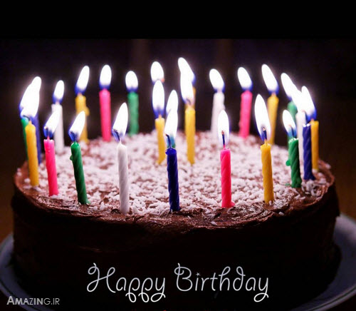 متن تبریک تولد, اس ام اس تبریک تولد, تبریک تولد جدید ,عکس تبریک تولد , کارت پستال تبریک تولد