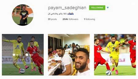 اینستاگرام ورزشکاران , اینستاگرام ورزشکاران ایرانی , اینستاگرام فوتبالیست ها , اینستاگرام والیبالیست ها, ورزشکاران محبوب اینستاگرام