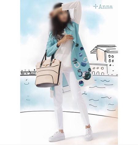 مانتو آنا ثانی, مانتو مجلسی , مدل مانتو , مانتو Anna Sani , مدل مانتو جدید