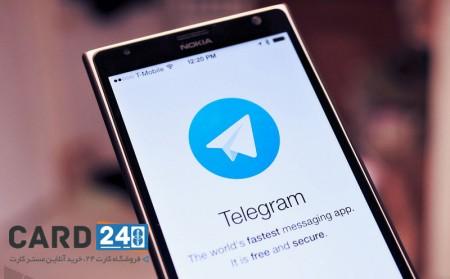 کانال+تلگرام+خرید+خودرو
