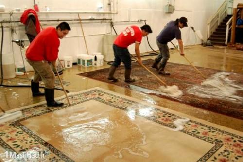 شستن فرش و قالی